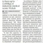 Express Tribune